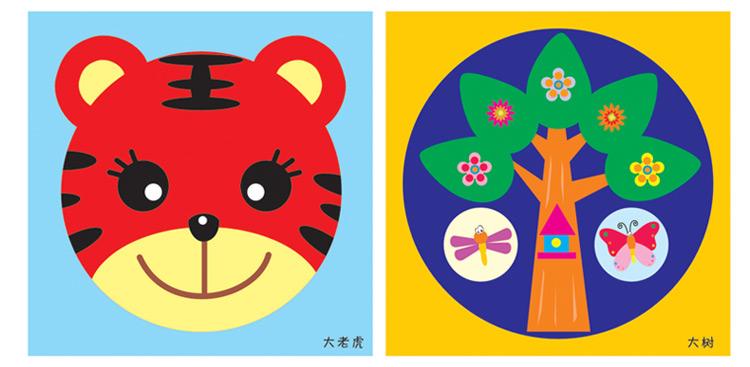 手工纸盘画 儿童手工diy制作材料包图片